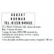 Sello/Cuño Textil Tamaño 38x14mm